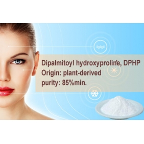 Dipalmitoyl hydroxyproline DPHP 85%min. purity 1kg/bag free shipping